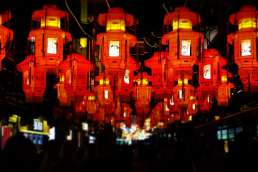 Chinese lanterns in a marketplace